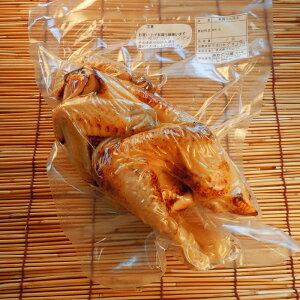熊本自慢の赤鶏を堪能!赤鶏の丸焼き(真空パック包装)【熊本県産】