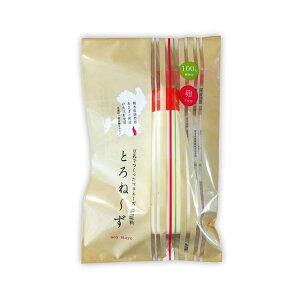 卵不使用、マヨネーズ風調味料!とろねーず 150g×1本(チューブタイプ)【熊本県産大豆】