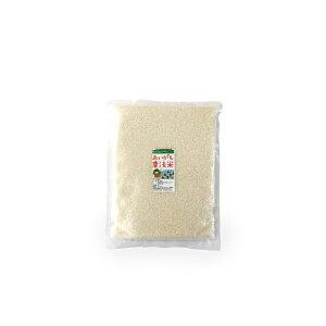 【送料無料】【ネコポス配送】令和2年産 合鴨農法米ヒノヒカリ 白米1kg(玄米1kg)【栽培期間中農薬不使用】【アイガモ】【熊本県産】