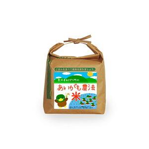 令和2年産 合鴨農法米ヒノヒカリ 白米1.8kg(玄米2kg)【栽培期間中農薬不使用】【アイガモ】【熊本県産】