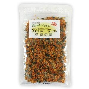 【ネコポス対応】熊本県産 乾燥かぼちゃ 50g×1袋【国産】【乾燥野菜】