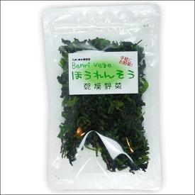 【ネコポス対応】熊本県産 乾燥ほうれん草 20g×1袋【減農薬】【国産】【乾燥野菜】