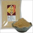 【ネコポス送料無料】香ばしく風味豊かなきな粉 150g×3袋【熊本県産大豆】【国産】