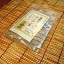 【ネコポス配送】無農薬健康茶 健幸園 ヤーコン茶(3g×22包)