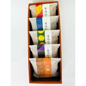 大阪 お土産 粟おこし「香味煎菓」(5袋入り)(胡麻・生姜・柚子・落花生)和菓子 お菓子 お茶請け お茶会