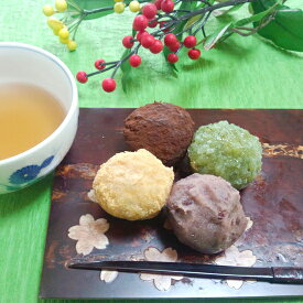 一口和菓子 おはぎセット【花見】【贈り物・ギフトにも人気】四季慈庵