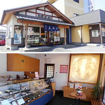 【1000円ポッキリ送料無料】桐生名物花ぱん