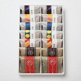 大阪 お土産 粟おこし 詰め合わせ「香味煎菓(14袋入り)」(胡麻・生姜・柚子・落花生・黒糖)【ギフト対応可能】
