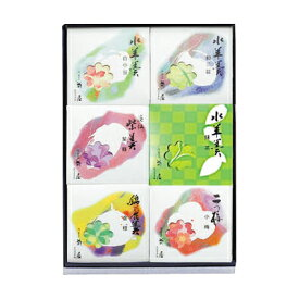 水ようかん6個入 菊屋【大阪 お土産】和三盆 抹茶 紫蘇 白小豆 梅 金柑 水羊羹