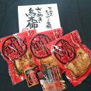 骨付き鳥 香川【送料無料】さぬき骨付き鶏 3本セット(若鶏)【クリスマスチキン】