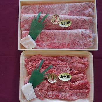 厳選上州牛ロース肉(すき焼き、しゃぶしゃぶ用)400g+上州牛焼き肉用350g 合計750g【上州ミート】【群馬】御歳暮 御中元 贈答