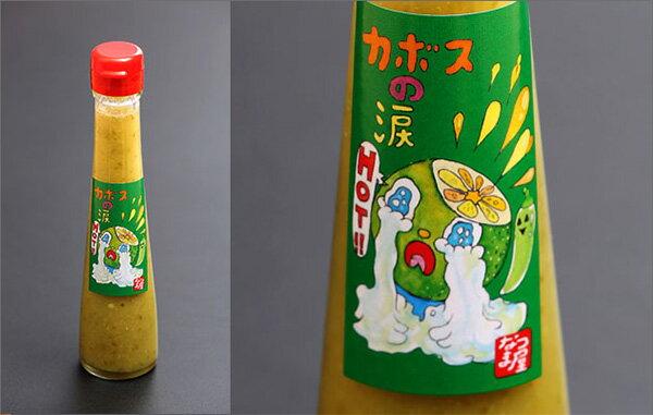 【送料無料】かぼす果汁入り かぼすの涙 7本セット【産地直送】