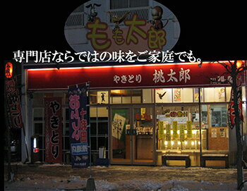 十和田タン塩(厚切り焼肉用味付)450g×2【送料無料】【青森】