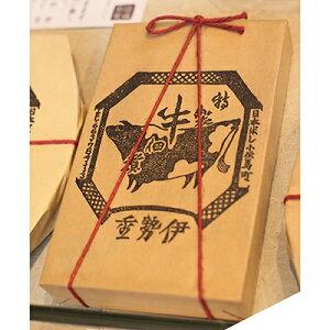 伊勢重の特製牛佃煮4号折(300g)