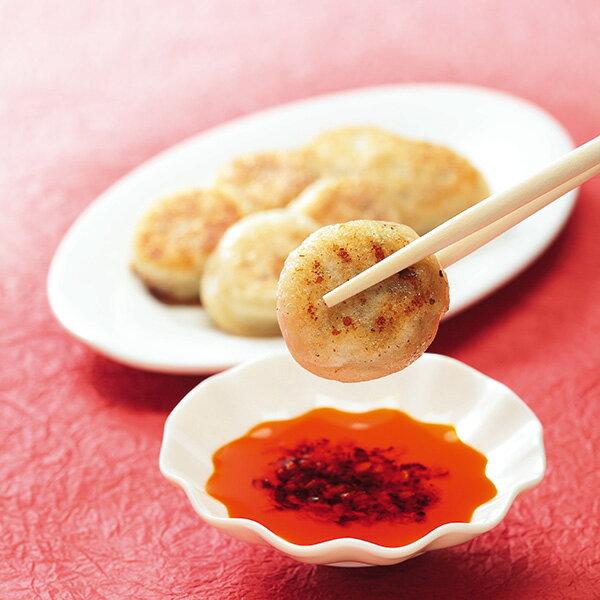 北海道産餃子 やきぽぉ30玉1袋セット 五洋物産