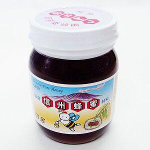 栗 蜂蜜 国産はちみつ 500g ハチミツ【送料無料】【産地直送】【軽井沢みやげ】【荻原養蜂園】