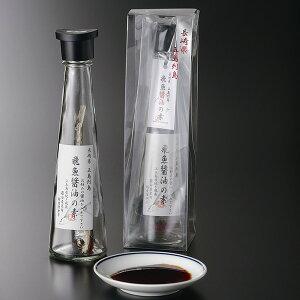 飛魚醤油の素 2本セット あごだし醤油(無添加)作るだし醤油 長崎・五島列島の焼き飛魚入り