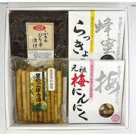 梅にんにくの梅辰 ご贈答4種セット