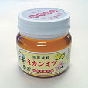みかん 蜂蜜 国産はちみつ 300g ハチミツ【送料無料】【産地直送】【軽井沢みやげ】【荻原養蜂園】【希少】