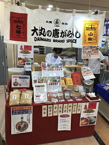 和歌山県産高級特上山椒粉山椒タイプ小袋3袋セット(1袋4g)【送料無料】大丸