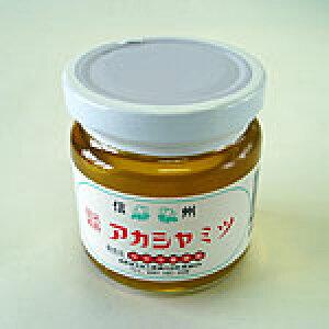 アカシア 蜂蜜 国産はちみつ 200g ハチミツ【送料無料】【産地直送】【軽井沢みやげ】【荻原養蜂園】