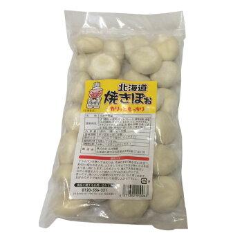 焼きぽぉ30玉3袋セット五洋物産