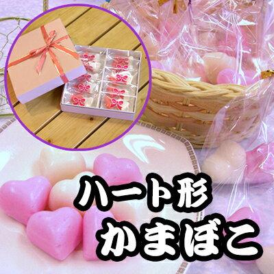 【バレンタイン】ハート型かまぼこ 紅白かまぼこ 蒲鉾