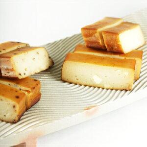 燻し蒲鉾セット ブラックペッパー味 チーズ味 燻製 おつまみ 珍味【送料無料】いぶしかまぼこ