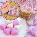 【バレンタイン】ハート型かまぼこ 紅白かまぼこ 蒲鉾【ホワイトデー】
