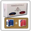 【送料無料】北海道 カマンベールチーズ 2種 詰め合わせ ギフト C ロワレ×おいこみブルー クレイル ブルーチーズ