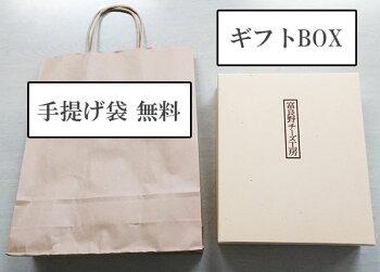 【ギフト】富良野チーズ工房セット2北海道チーズバター詰め合わせ【送料無料】