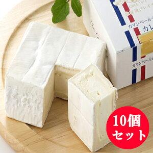 カマンベールチーズ カレ 10個セット【送料無料】北海道クレイル