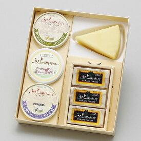 【送料無料 ギフト】富良野チーズ工房セット2 北海道 チーズ バター 詰め合わせ