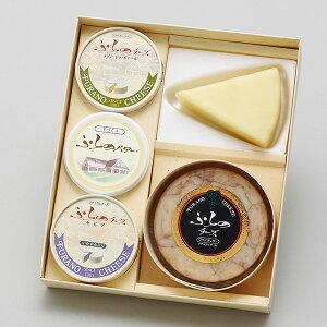 【ギフト 送料無料】富良野チーズ工房セット3 北海道 チーズ バター 詰め合わせ