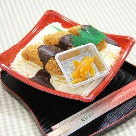 本物そっくりスイーツ!!上州名物ソースかつ丼のケーキ【誕生日 サプライズ プレゼント】