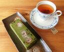 京のテリーヌ 利休 1個 紅茶 ティーバッグ 3種セット ギフト 宇治抹茶スイーツ ケーキ【京都 フリアン】