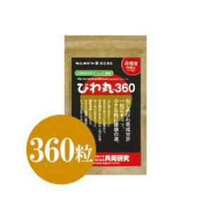 「びわ丸360」1袋【送料無料】【産地直送】【鹿児島】【十津川農場】