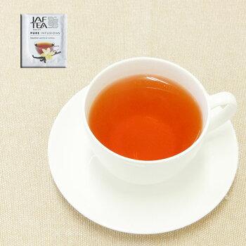 【送料無料メール便500円ポッキリ】健康茶お茶ノンカフェインティーバッグお試し選べる飲み比べセット(ルイボスティー桑茶ねじめびわ茶グァバ茶柿の葉茶ウコン茶ぎん茶)【ポイント消化】