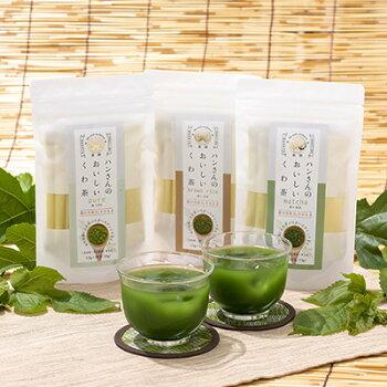 【国産】桑茶飲み比べ3種セット桑の葉茶玄米抹茶
