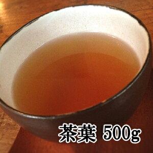 「ねじめびわ茶茶葉お徳用」の2袋セット 500g【産地直送品】【鹿児島】【十津川農場】