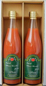 【ギフト対応可能】完熟ミニトマトジュース 2本入り