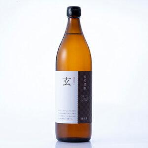 玄米黒酢 玄(しずか)900ml