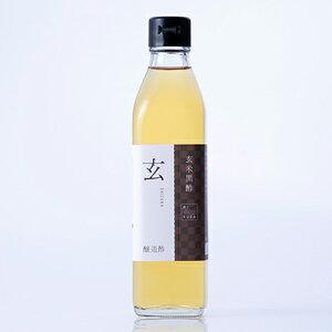 玄米黒酢 玄(しずか)300ml