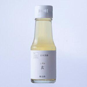 玄米黒酢 玄(しずか)70ml