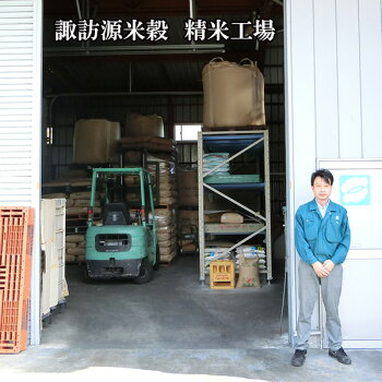 【送料無料】【1000円ポッキリ】新潟県魚沼産コシヒカリ1kg