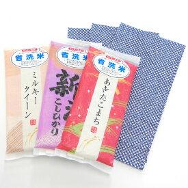 【引越し 挨拶】【退職 お礼 プチギフト】全8種類から選択 お米(手渡し袋付き) 3個セット