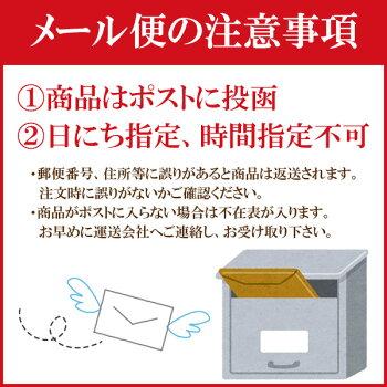 【送料無料1000円ポッキリ】スリランカ産オーガニック大粒カシューナッツ生100g