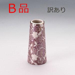 【B品】【訳あり】ゆい花 ワインレッド 花立【単品】