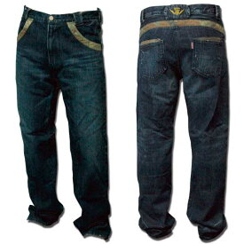 Camo Denim Pant one by one clothing