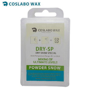 COSLABO WAX Dry-SP Powderline wax / コスラボワックス パウダーライン